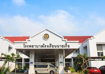 RTNA-hospital-2