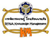 Knowledge Management RTNA